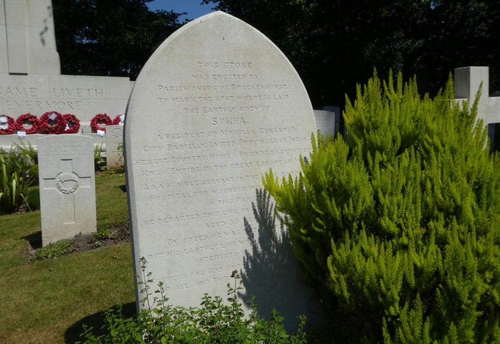 Grave of Sukha at Brockenhurst: photo Barbara Tomlinson