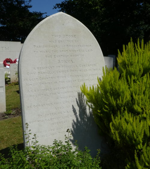 Grave of Sukha at Brockenhurst: photo Barbara Tomlinson
